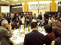 小林茂監督・受賞を祝う会
