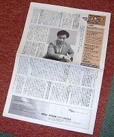 月刊MySkip