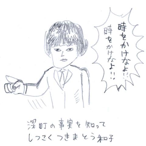 001-tokiwokakeru.jpg