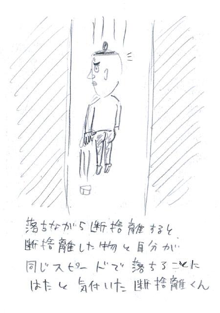 dansaryi-0037.jpg
