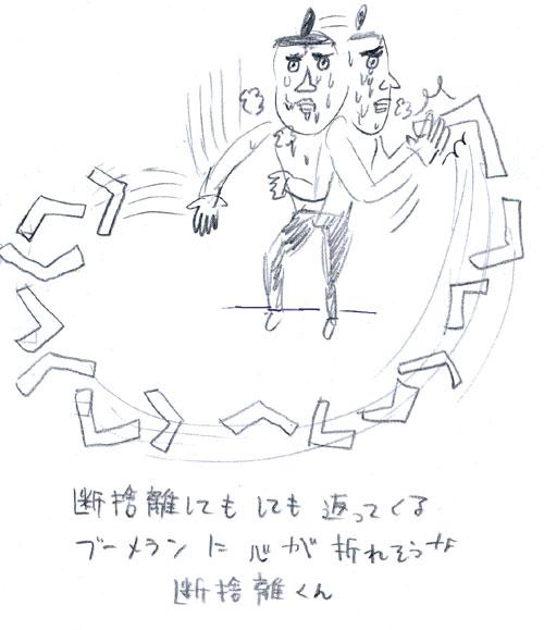 dansaryi-0067.jpg