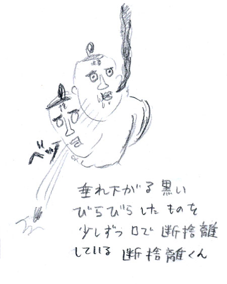 dansaryi-0083.jpg