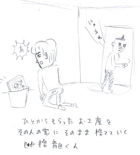 dansaryi-0084.jpg