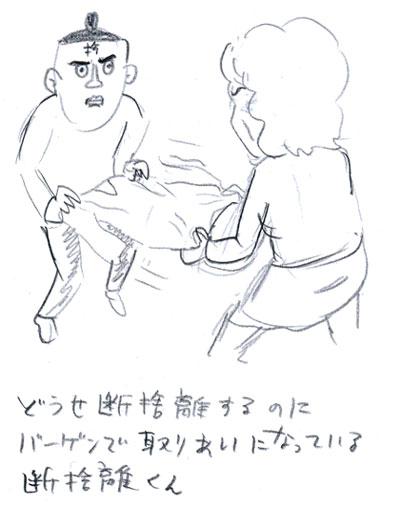 dansaryi-0086.jpg