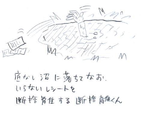 dansaryi-0091.jpg