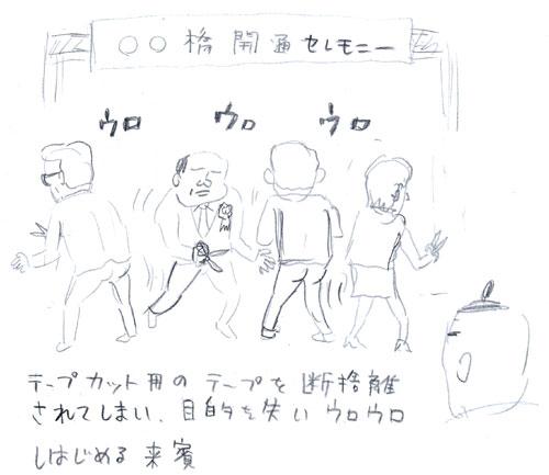 dansaryi-0097.jpg