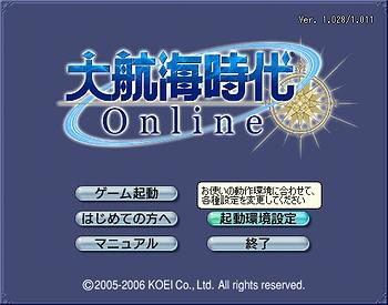 20060729_04.jpg
