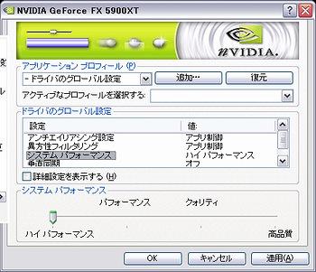 20060729_05.jpg