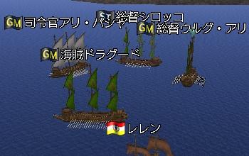 20061024_04.jpg