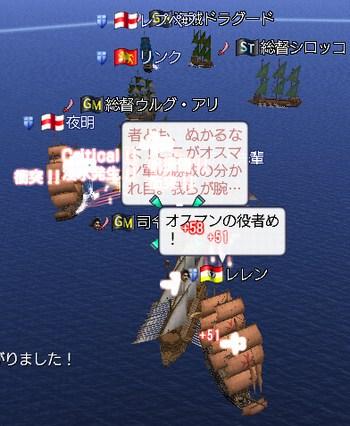20061024_06.jpg