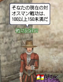 20061024_09.jpg