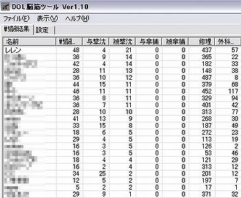 20061029_07.jpg