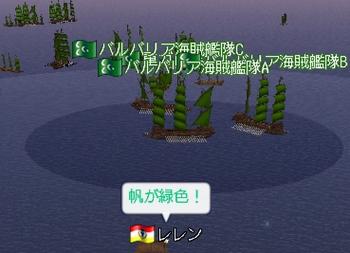 20061030_02.jpg