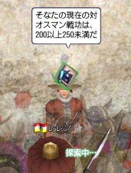 20061030_10.jpg