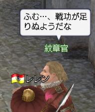 20061030_11.jpg