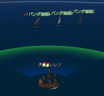 20061215_03.jpg