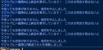 20061215_04.jpg
