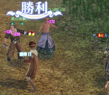 20061216_05.jpg