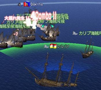 20070106_03.jpg