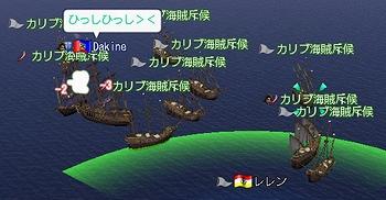 20070106_04.jpg