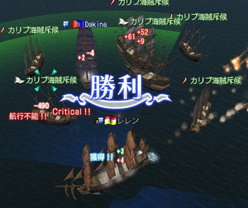 20070106_06.jpg