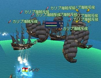 20070106_08.jpg