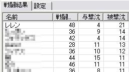 20070109_01.jpg