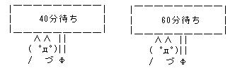 20070217_01.jpg