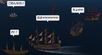20070313_04.jpg