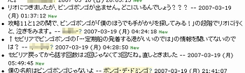 20070319_04.jpg