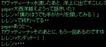 20070319_05.jpg
