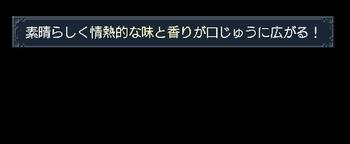 20070319_06.jpg