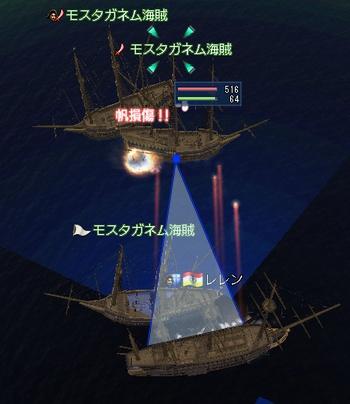 20070410_04.jpg