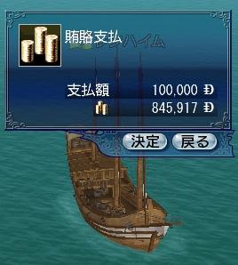 20070421_04.jpg