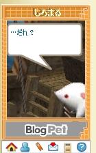 20070715_01.jpg