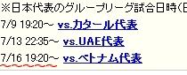20070718_01.jpg