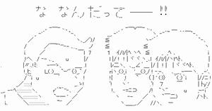20070718_02.jpg