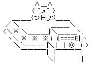 20070718_03.jpg