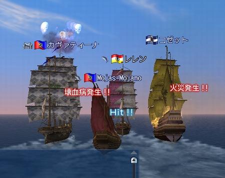 20070912_01.jpg