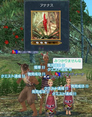 20070912_02.jpg