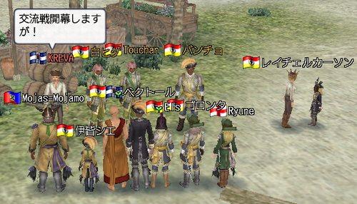 20071114_02.jpg