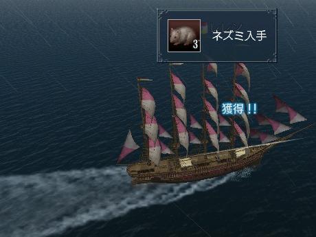 20071208_02.jpg