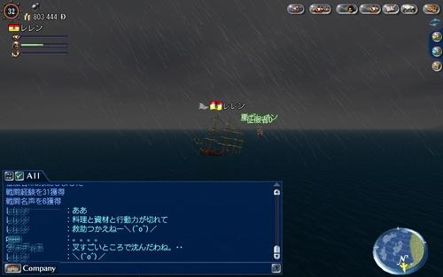 20080901_02.jpg