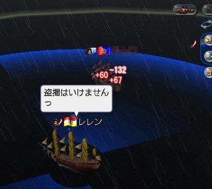 20080901_08.jpg