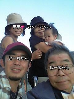 20051021001115.jpg
