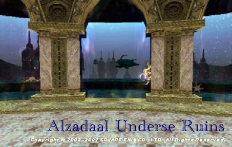 アルザダール文明遺跡群