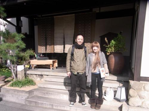 旅館前_convert_20101111000457