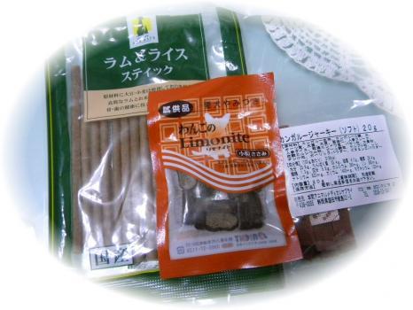 DSCN8423e_20111121130036.jpg