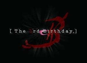 The 3rd Birthday 特典 DISSIDIA 012 FFキャラクターデータダウンロードカード付き