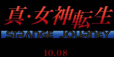 logo_megami.jpg